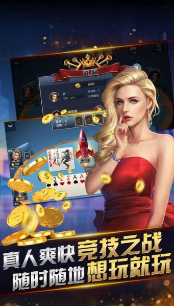 电玩棋牌手机版