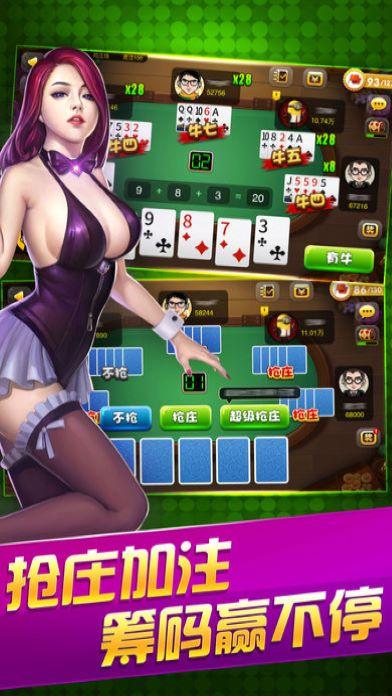 电玩棋牌手机版截图