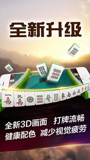 吉林棋牌手机版
