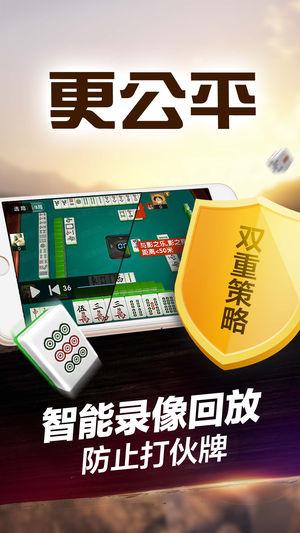吉林棋牌手机版截图