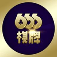 666棋牌安卓版