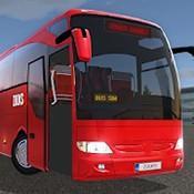 公交车模拟器:终极版