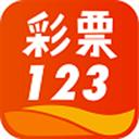 123彩票安卓版
