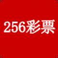256彩票官方版
