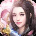 纵剑仙界九游版