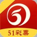 51彩票APP