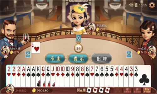 广西欢乐棋牌