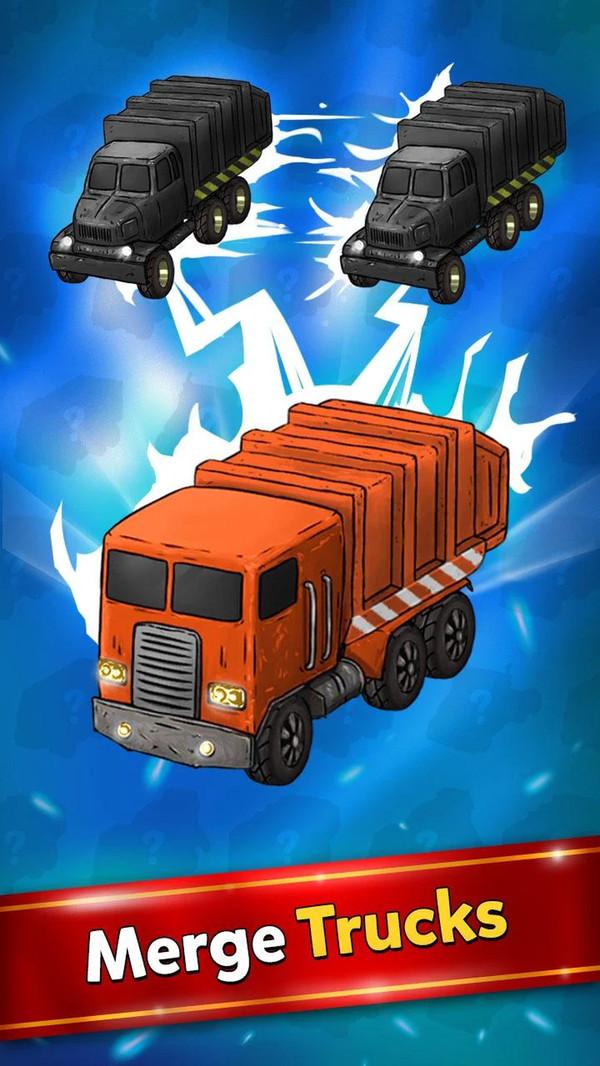 合并卡车截图