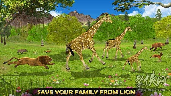 长颈鹿模拟器