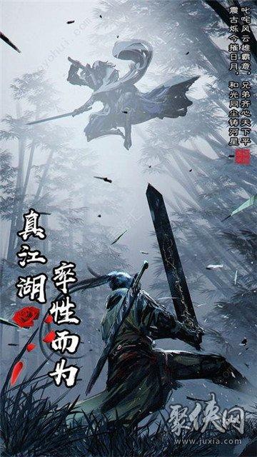 猎妖-武神戮