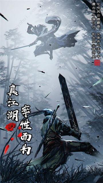 猎妖-武神戮截图