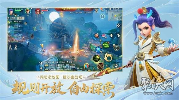 梦幻西游三维版特技一览,所有特技效果都在这里