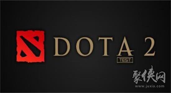 《DOTA2》7.23e版本更新,新英雄惨遭削弱并移除两座圣坛