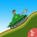坦克大作战模拟现实战争