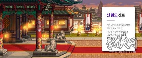《地下城与勇士》韩服即将迎来100级,开放女鬼剑三觉