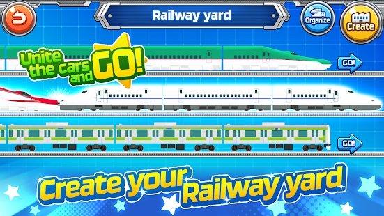 火车制造商截图
