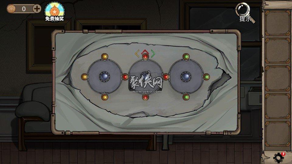 《密室逃脱绝境8酒店惊魂》图文详解攻略第六天上
