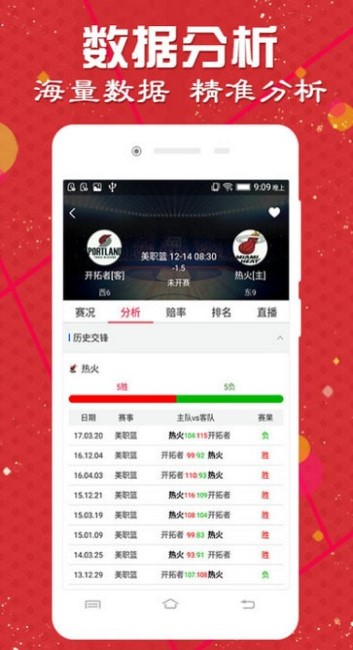 256彩票手机版