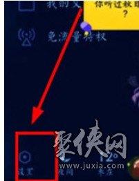 QQ怎么找回删除的照片 QQ找回删除的照片教程