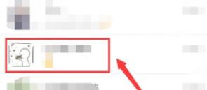 QQ聊天记录怎么备份 QQ聊天记录备份方法教程