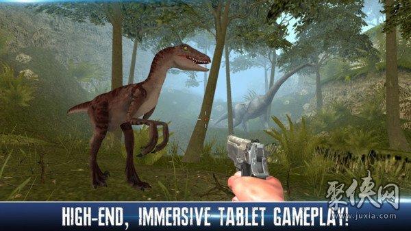 恐龙猎人挑战赛2020