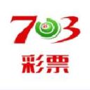 703彩票官方版