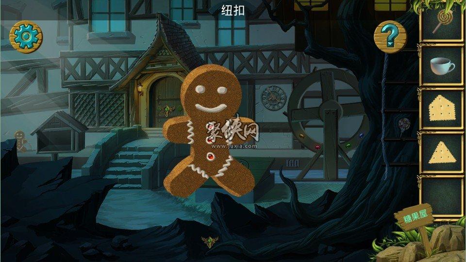 《糖果森林逃脱》攻略第二章下
