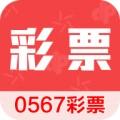 0567彩票手机版