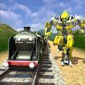 火车机器人变形