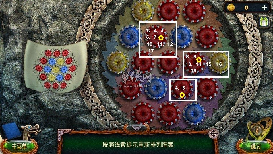 《密室逃脱18移动迷城》图文详解攻略合集第四部分4