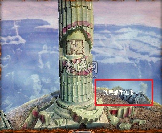 《密室逃脱18移动迷城》图文详解攻略合集第七部分7