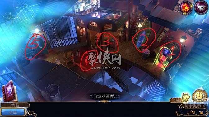《密室逃脱21遗落梦境》图文详解攻略第一部分1