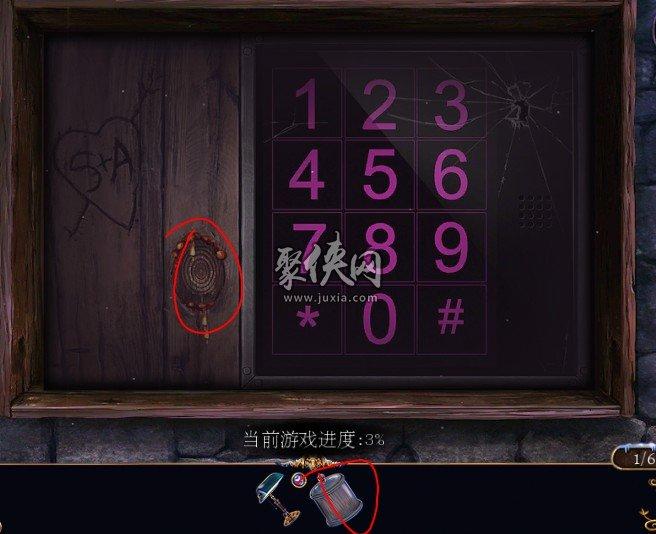 《密室逃脱21遗落梦境》图文详解攻略第二部分2