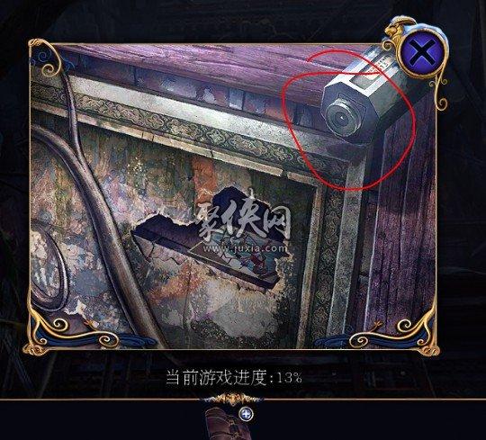 《密室逃脱21遗落梦境》图文详解攻略第四部分4