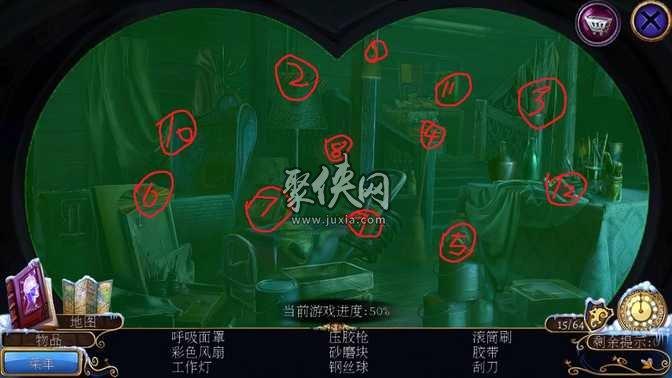 《密室逃脱21遗落梦境》图文详解攻略第十部分10