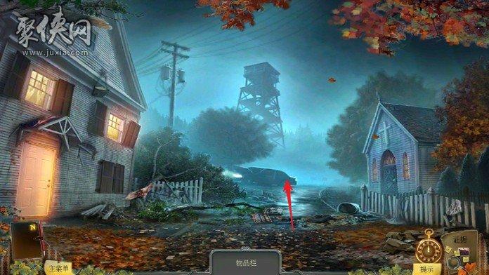 《乌鸦森林之谜1:枫叶溪幽灵》完整图文攻略第一章1