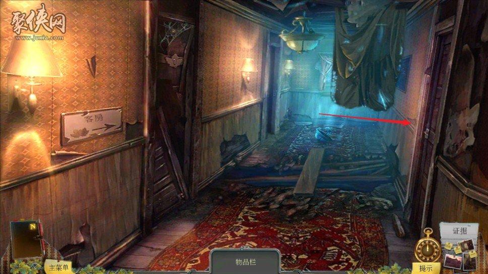 《乌鸦森林之谜1:枫叶溪幽灵》完整图文攻略第二章2