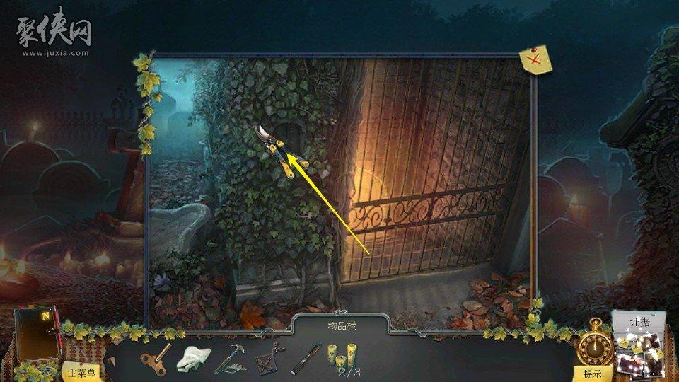 《乌鸦森林之谜1:枫叶溪幽灵》完整图文攻略第四章4