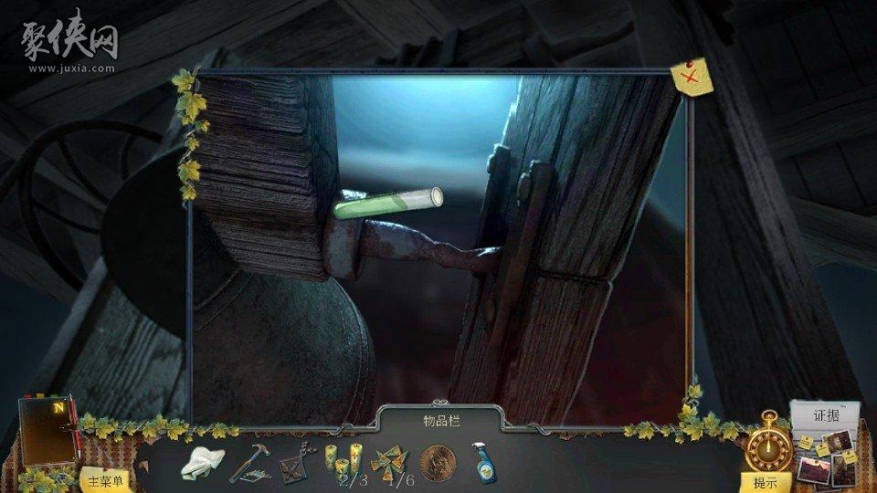 《乌鸦森林之谜1:枫叶溪幽灵》完整图文攻略第五章5