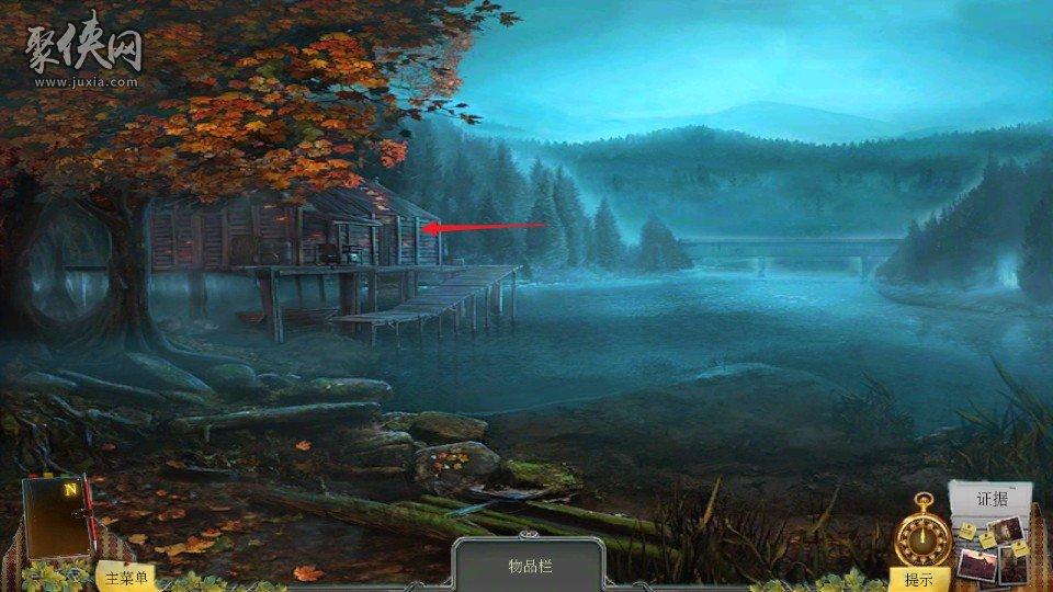 《乌鸦森林之谜1:枫叶溪幽灵》完整图文攻略第六章6