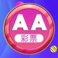 AA彩票软件