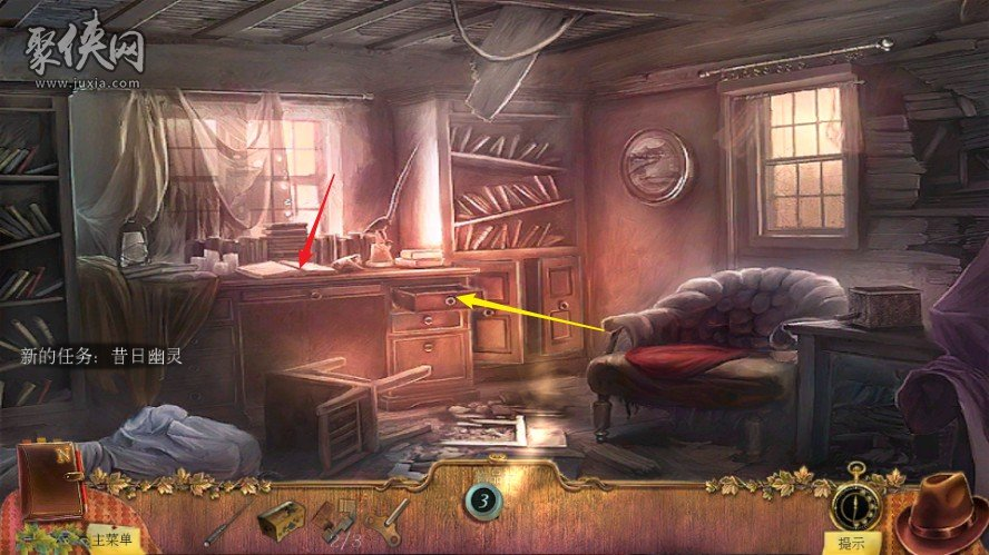 《乌鸦森林之谜1枫叶溪幽灵》特典昔日幽灵攻略第二章2