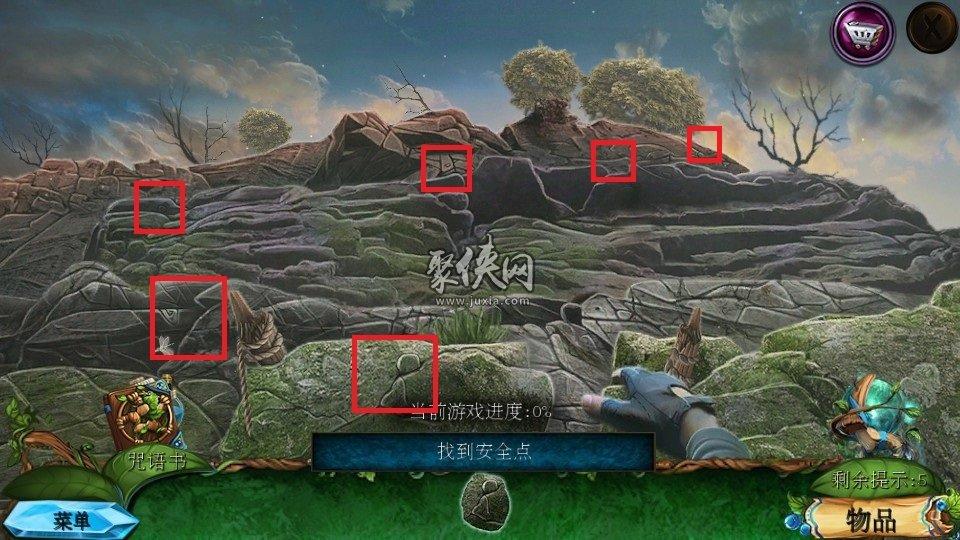 《密室逃脱7环游世界》图文详解攻略第一部分1