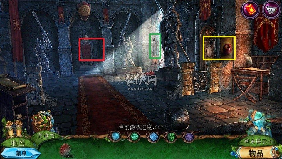 《密室逃脱7环游世界》图文详解攻略第十二部分12