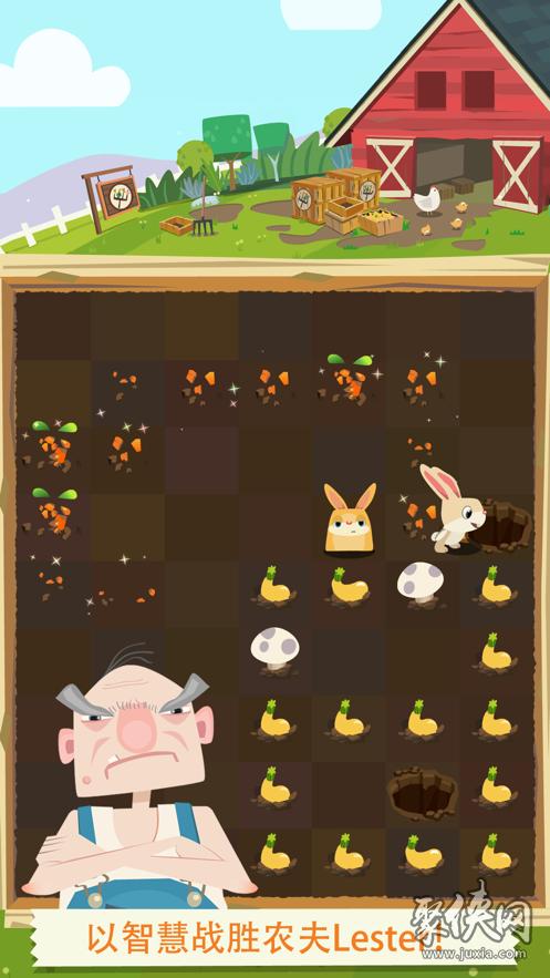 天天养兔子APP