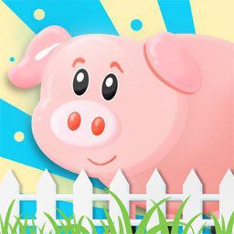 虚拟养猪场游戏