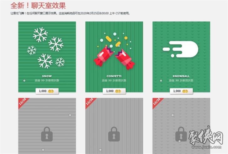 steam开启圣诞冬季特销,多款游戏迎来史上最低