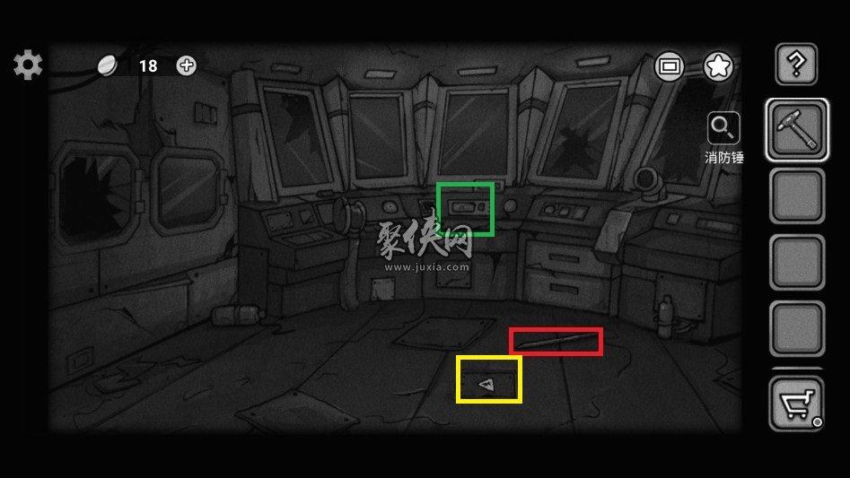 《诡船谜案2远洋禁地》图文攻略第二部分