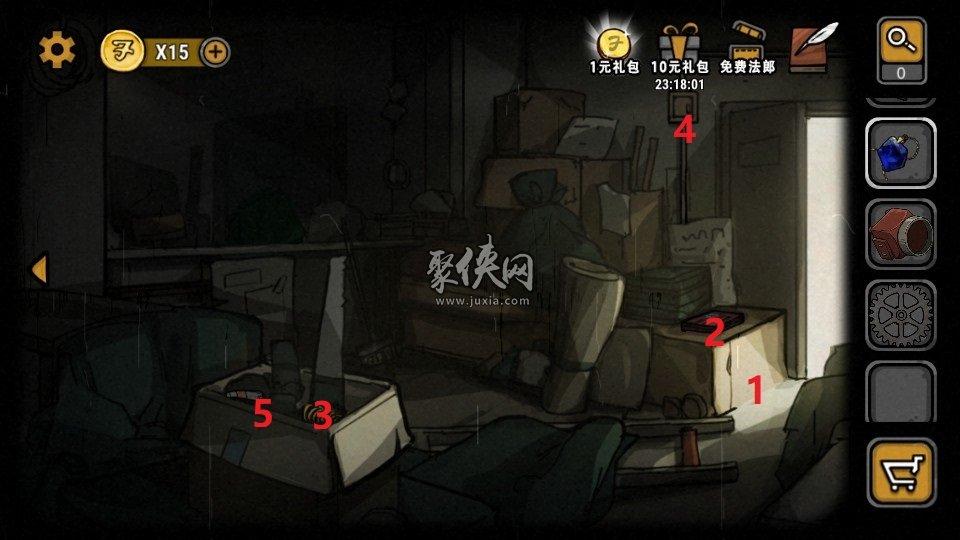 《视觉错乱诡船谜案前传》图文详解攻略第一部分1
