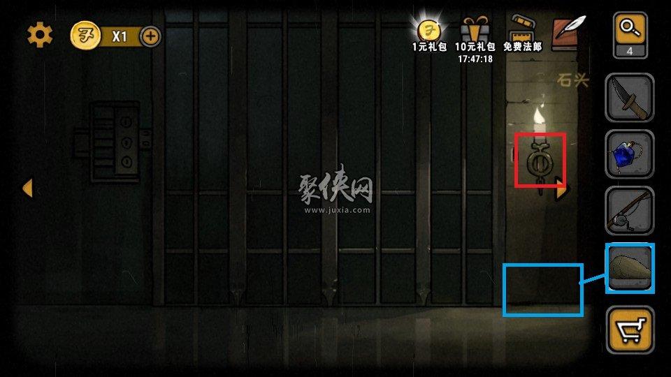 《视觉错乱诡船谜案前传》图文详解攻略第五部分5